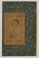 Page of Calligraphy. Folio from the Shah Jahan Alb