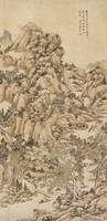Wang Chen 1720-1797 LANDSCAPE AFTER HUANG GONGWANG