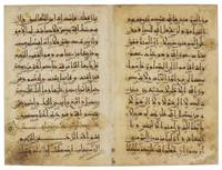 Two Qur'an leaves in eastern Kufic script, Persia,