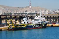 Aegaeo marine research vessel, Athens