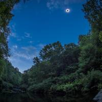 Black Sun Over The Nantahala Art Prints & Posters by Ken Thomas