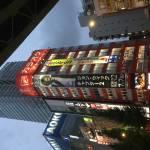 JAPAN, TOKYO AKIHABARA, TOKYO TRAVELS Prints & Posters
