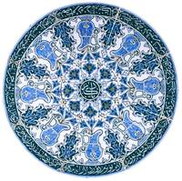 A Kutahya pottery coffee table top, Turkey, 19th c