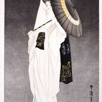 """Taniguchi Kokyo Spirit of the Heron Maiden"" by PDGraphics"