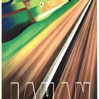 Vintage Japan Train Travel Art Prints & Posters by Gareth Johnson