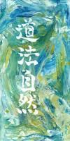 Tao Follows Nature by Oi Yee Tai