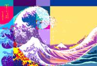 Hokusai Meets Fibonacci, the Great Wave Art, Pop A