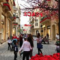 Downtown Beirut Art Prints & Posters by Dieter Geruschkat