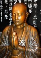 Prayers for Japan by Carol Groenen