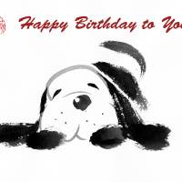 Happy Birthday To You Art Prints & Posters by Oi Yee Tai