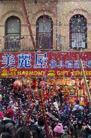 ChineseNewYear_celebration_NYC-2