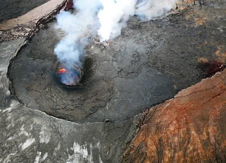 Kilauea Volcano Eruption (10:56 am) - Big Island,