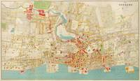 Vintage Map of Yonkers NY (1893)