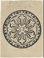 Design for a plate on the occasion of the silver j