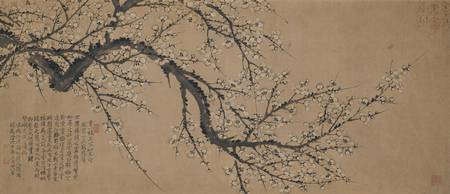 Luo Pin 1733-1799 PLUM BLOSSOM
