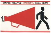 Vintage USSR Russia Cold War Soviet Union Poster