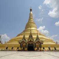 Capital's Pagoda- Nay Pyi Taw Art Prints & Posters by Timothy Quinn