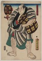 sumo wrestler Arakuma, full-length portrait, stand