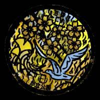 """""""Ginkgo Leaf Bird"""" by evelyncurryart"""