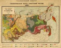 Vintage Geological Map of Russia (1922)
