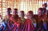 4239 Portrait of Young Maasai Children