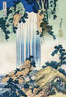 Yoro Waterfall in Mino Province by Hokusai