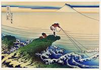 Fisherman and Mount Fuji by Katsushika Hokusai