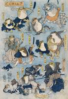 Heroes of the Kabuki Played by Frogs by Kuniyoshi