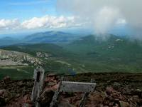 The View from Pamola Peak, Baxter State Park, ME