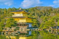 Kinkakuji Golden Pavilion, Kyoto - Japan