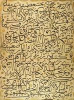 Ahmed Karahisari~Karalama (calligraphy exercise)