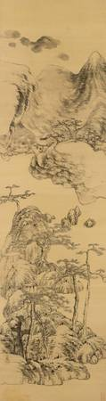 Bada Shanren~Landscape in the style of Wu Zhen, (1