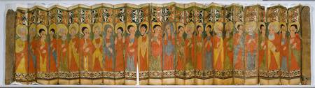 Ethiopian~Folding Processional Icon in the Shape o
