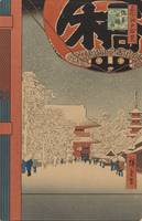 Hiroshige~100 Views of Edo Kinryuzan Temple at Asa