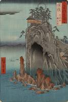 Hiroshige~Bingo Province Abuto Kannon from the ser