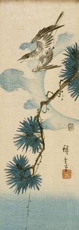 Hiroshige~Cuckoo and Pine Tree with Full Moon