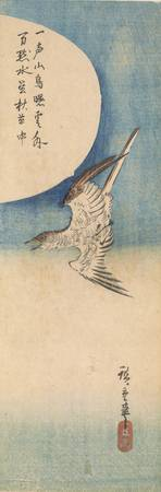Hiroshige~Cuckoo flying under a full moon