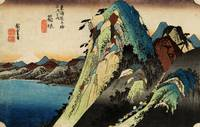 Hiroshige~Lake Contours, Hakone, from the series t