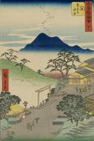 Hiroshige~No. 48 Seki Junction of the Side Road to