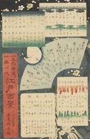 Hiroshige~One Hundred Famous Views of Edo (Table o