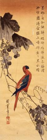 Hiroshige~Parrot and Grape Vines