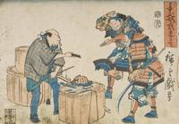 Hiroshige~Selling Armor to a Scrap Metal Merchant