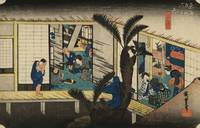 Hiroshige~Serving Women of the Inn, Akasaka, from