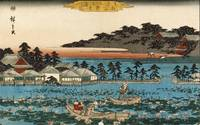 Hiroshige~Shinobazu Lotus Pond at Ueno