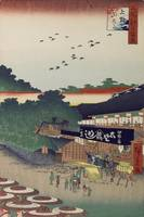 Hiroshige~Ueno Yamashita, No. 12 in One Hundred Fa