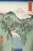 Hiroshige~Waterfall in the Mountains of Izu