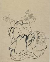 Hokusai~Woman with back to observer playing samise