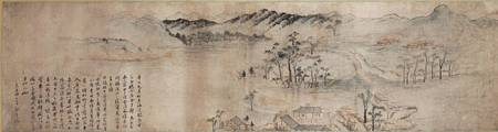 GANG SEHWANG (, 1712-1791)~Landscape (Jirakwa-do)
