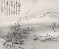 Gu Haoqing (Chinese, 1766-1836)~Birds on Embankmen