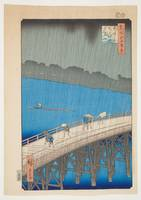 Hiroshige~Downpour at Ohashi Bridge, Atake, from t